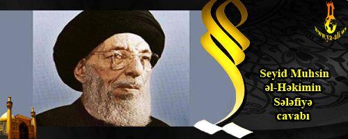 Mərhum Ayətullah Seyid Muhsin əl-Həkim