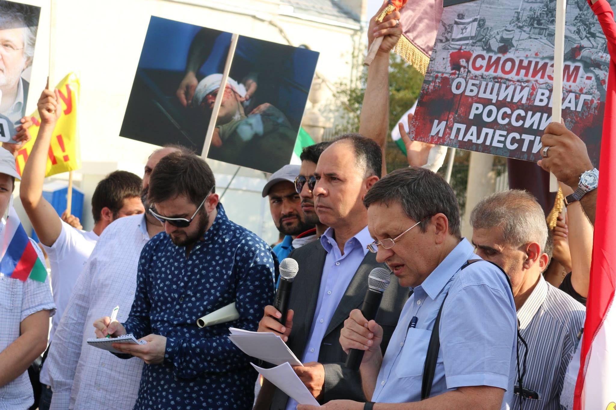 Azeri Sahar Tv | Митинг протеста против массового убийства в Газе |