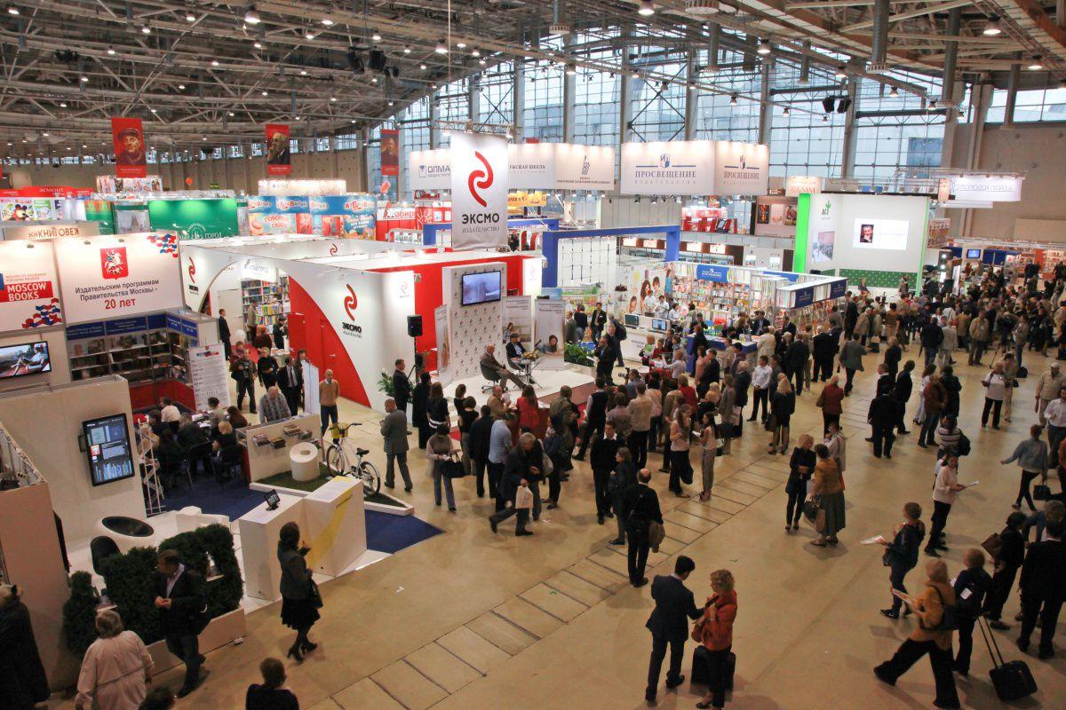 Azeri Sahar Tv | 27 Московская международная книжная выставка-ярмарка |