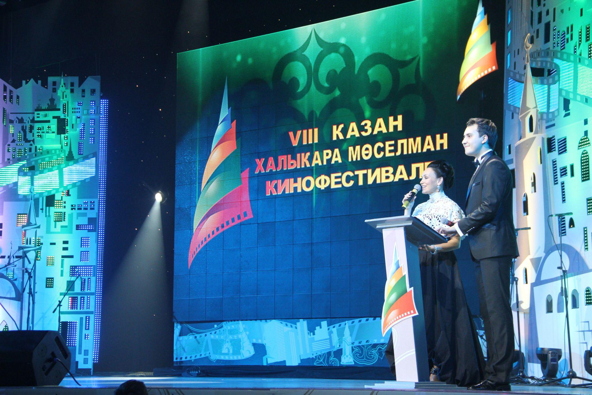 Azeri Sahar Tv | В Казани прошла церемония закрытия X Казанского фестиваля мусульманского кино |