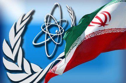 Azeri Sahar Tv | ЯДЕРНОЕ ДОСЬЕ ИРАНА: НАКАНУНЕ 58-Й СЕССИИ ГЕНЕРАЛЬНОЙ КОНФЕРЕНЦИИ МАГАТЭ |