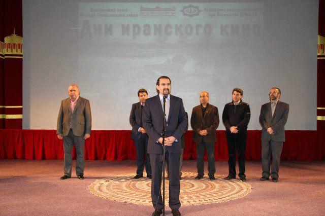 Azeri Sahar Tv | «Дни иранского кино на военную тему» |