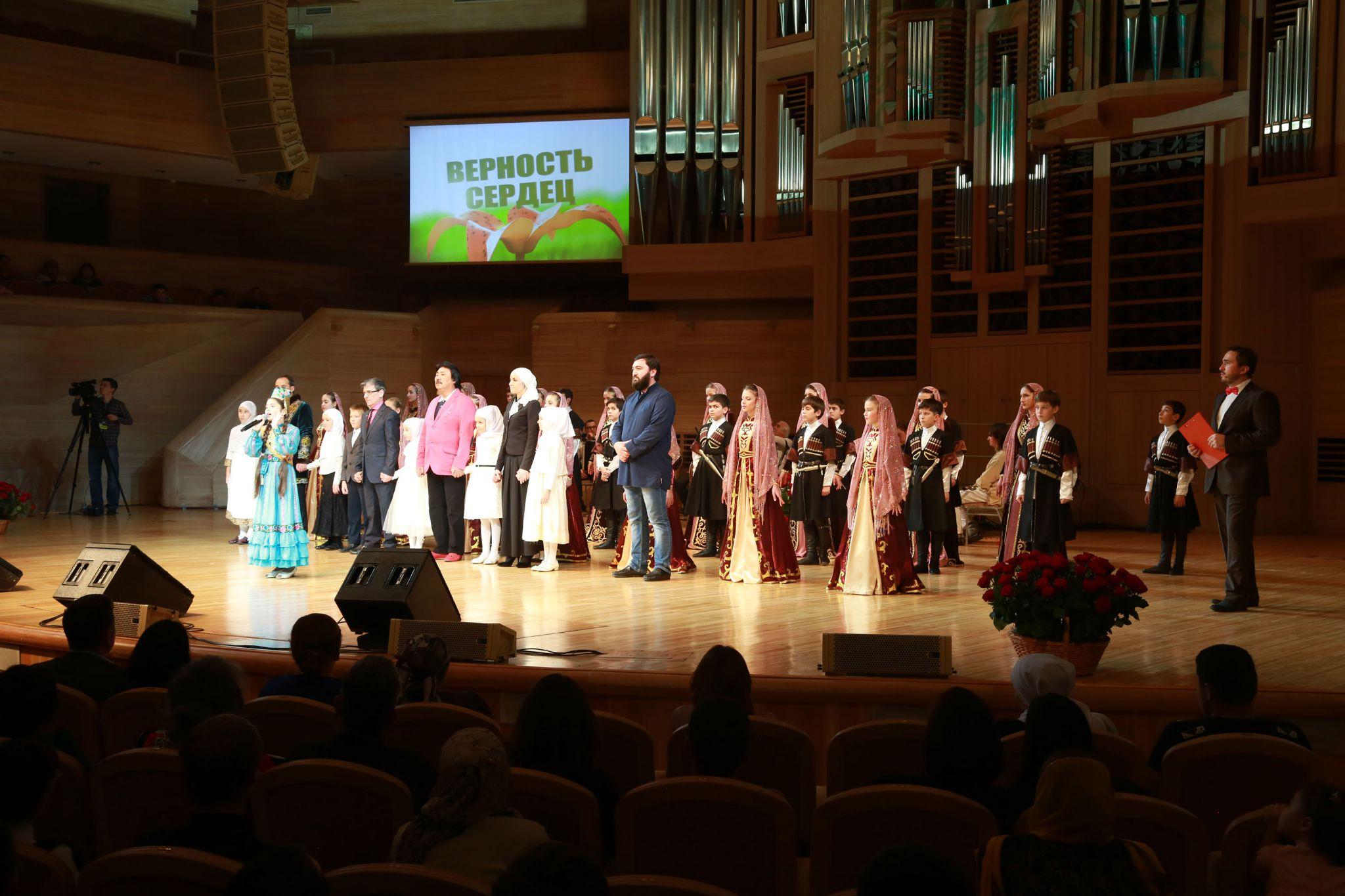 Azeri Sahar Tv | В Москве прошёл праздничный вечер «Верность сердец» |