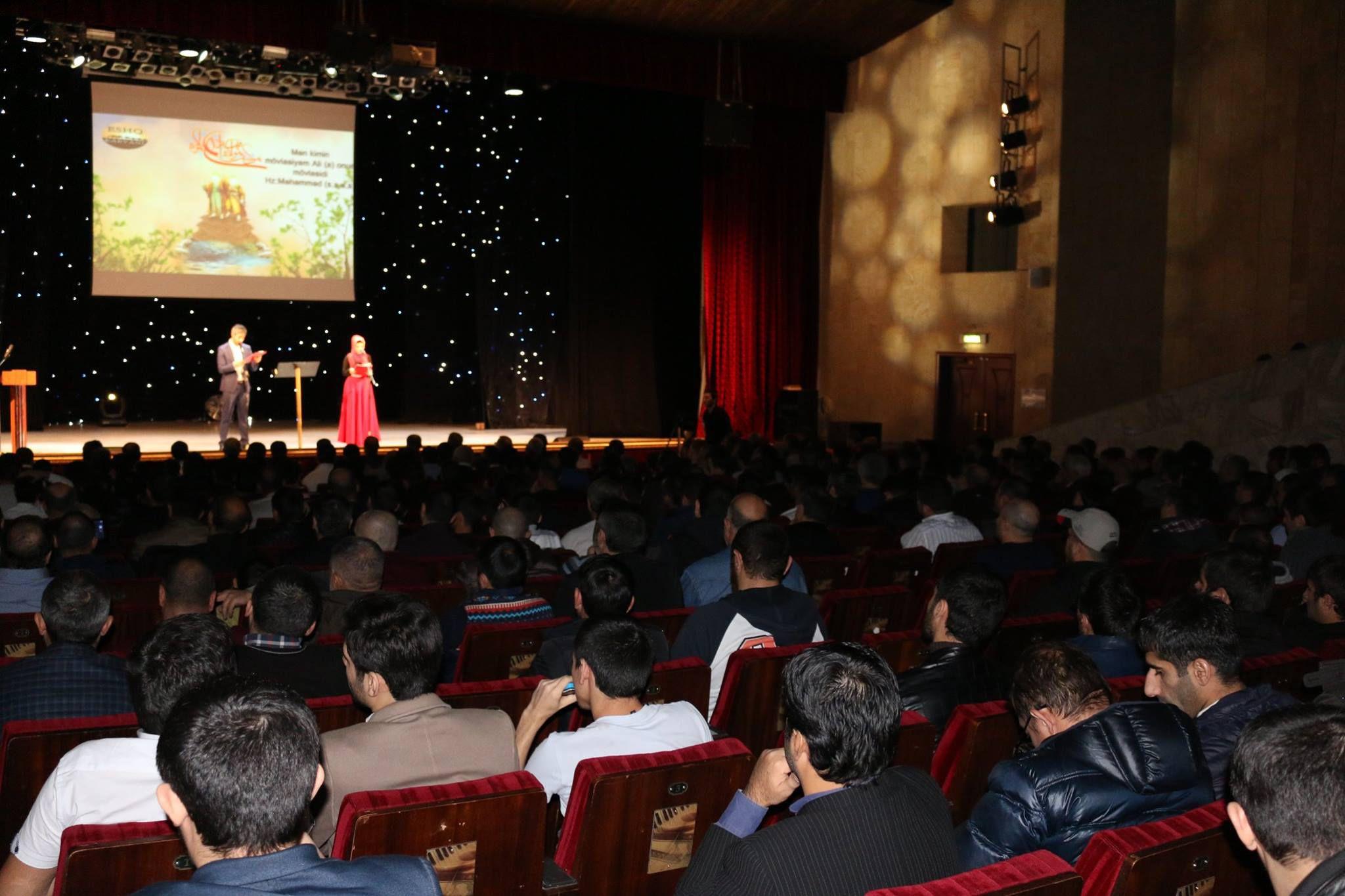Azeri Sahar Tv | Мусульмане в москве продолжают отмечать,Праздник Гадир Хум |