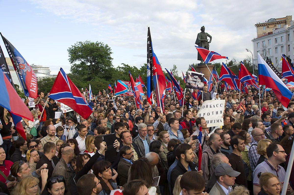 Azeri Sahar Tv | Митинг в поддержку Новороссии |