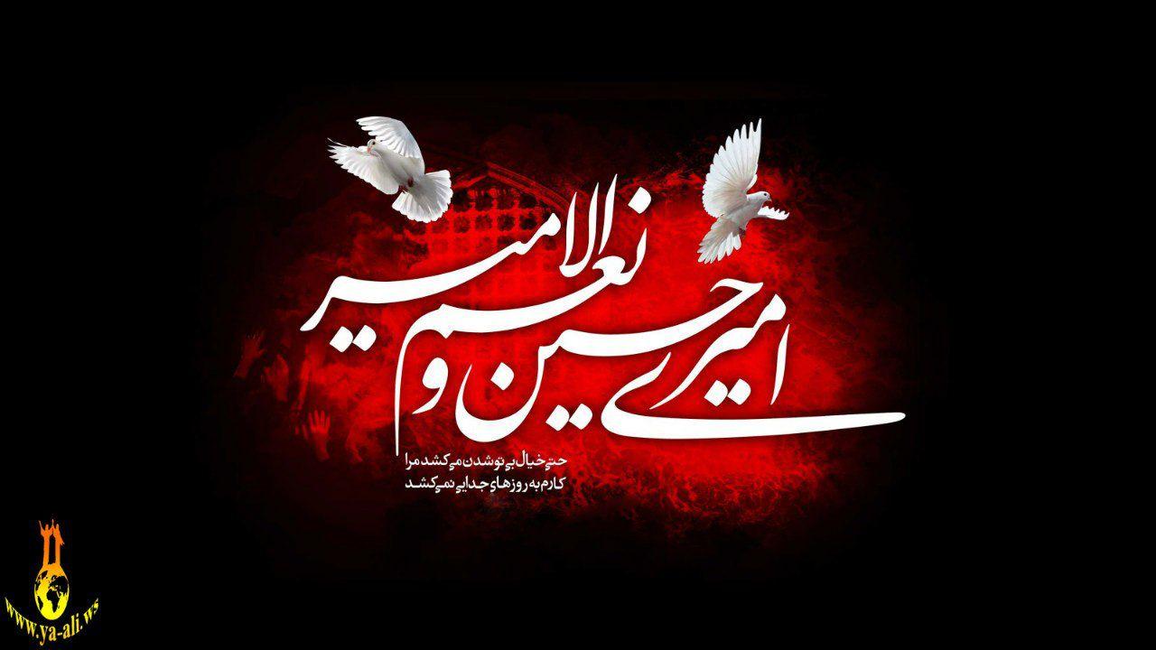 Azeri Sahar Tv | Траурное собрание 4-го мухаррама в г.Хасавъюрт |