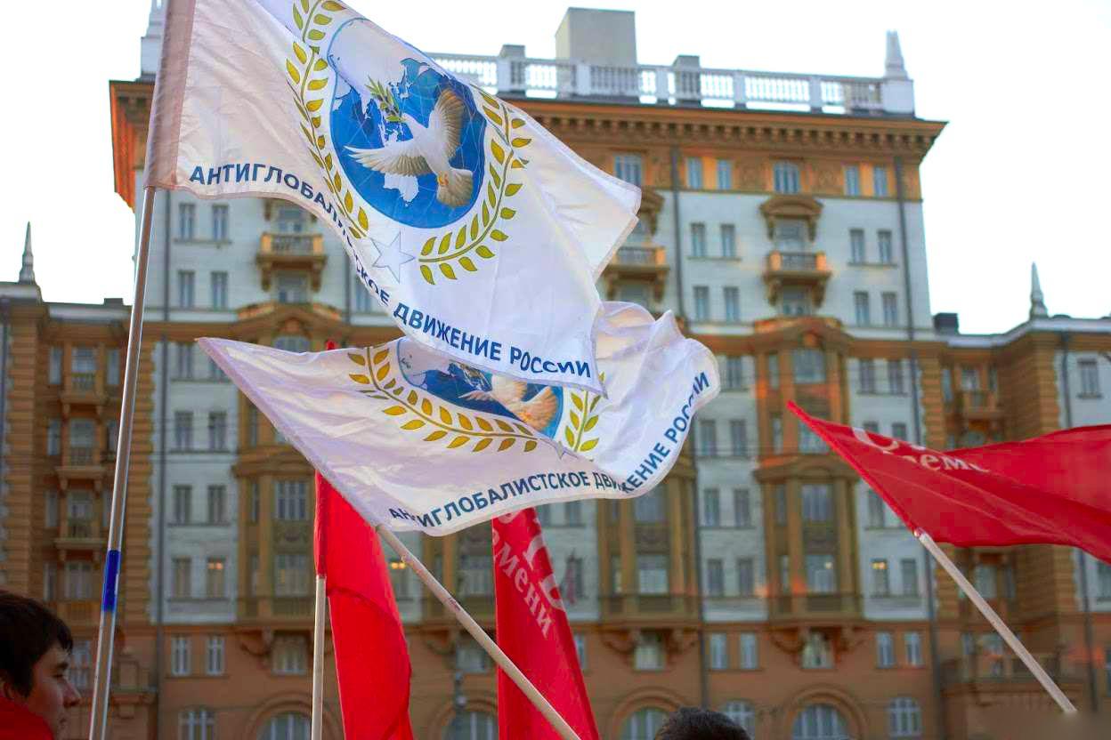 Azeri Sahar Tv | Антиглобалисты осудили США за вмешательство в дела других стран |