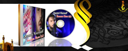 """Sami Yusuf Imam Rza (ə) 2014  Sami Yusuf - """"Ziarat"""" New!"""
