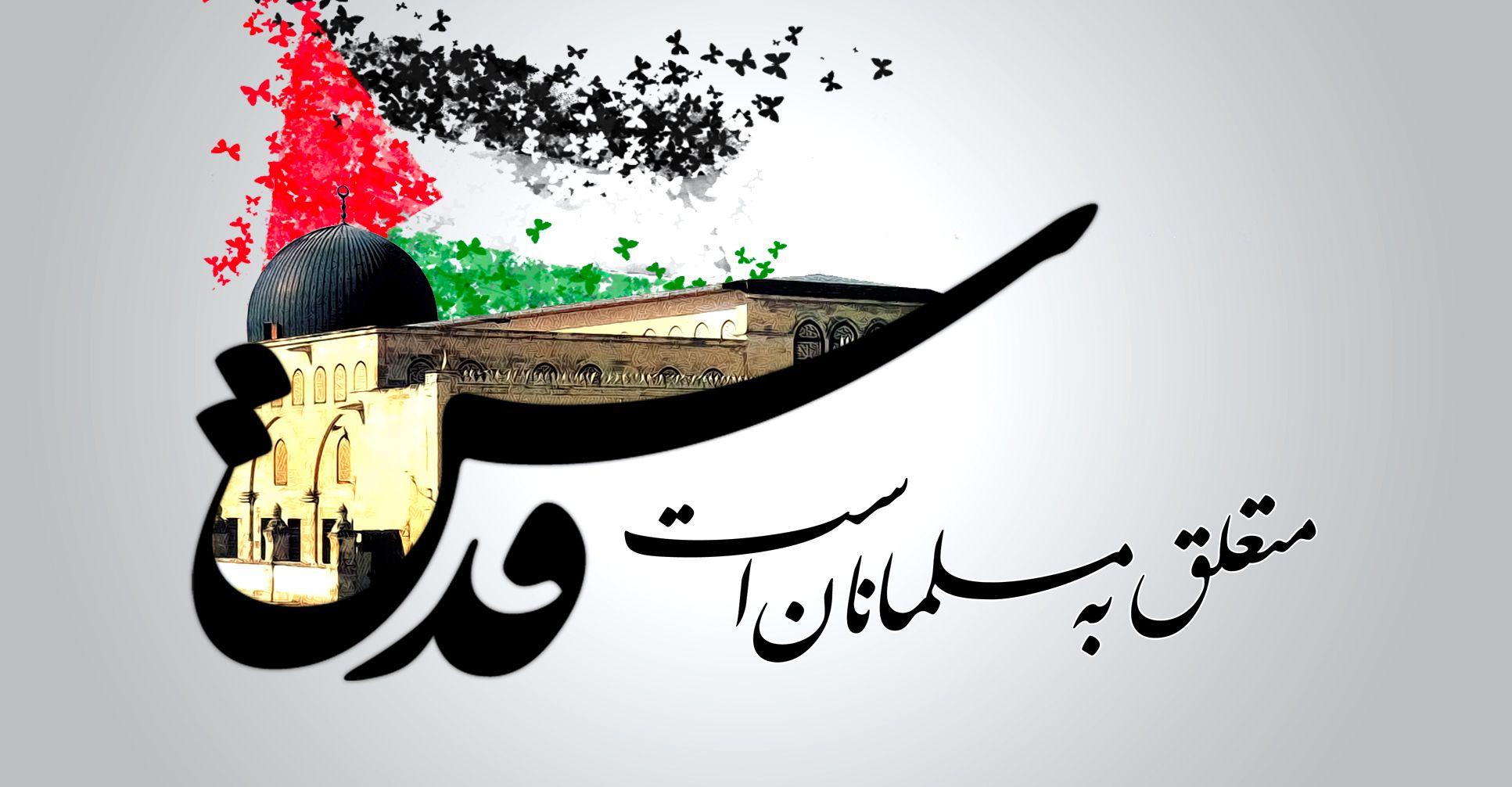 Azeri Sahar Tv | Международному дню солидарности с палестинским народом |