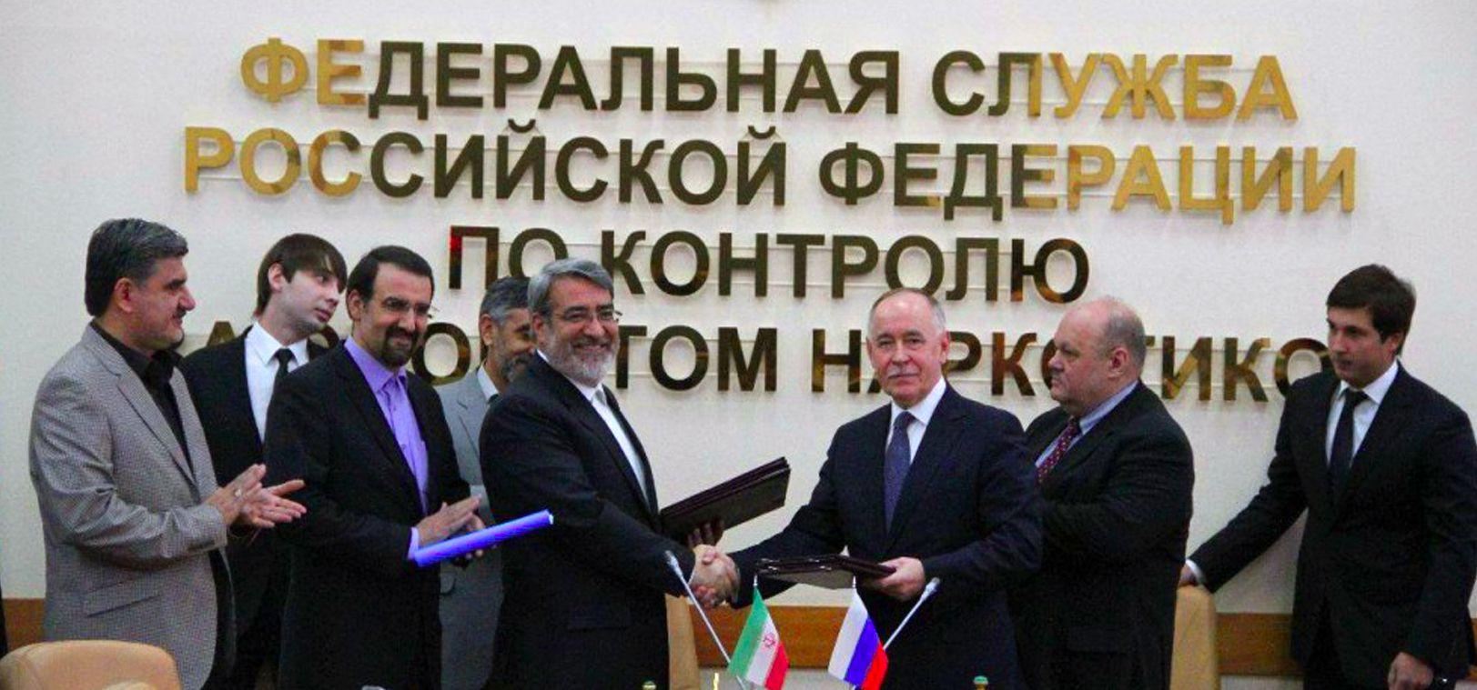 Azeri Sahar Tv | Встреча Министров внутренних дел Ирана и России |