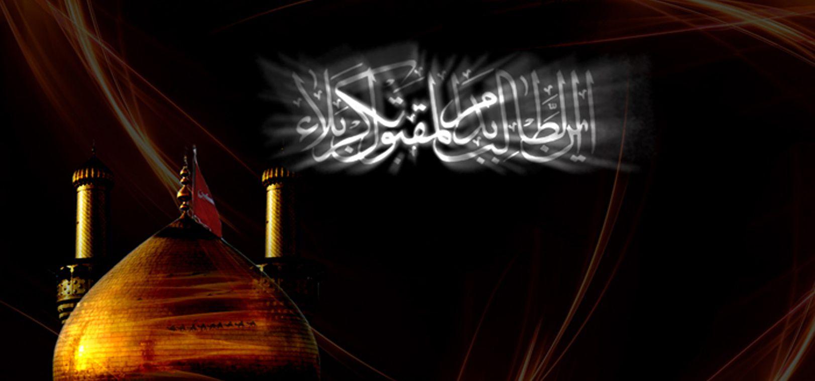 Azeri Sahar Tv | День Арбаин - сороковой день мученической смерти Хусейна в Дербенте 2014 |