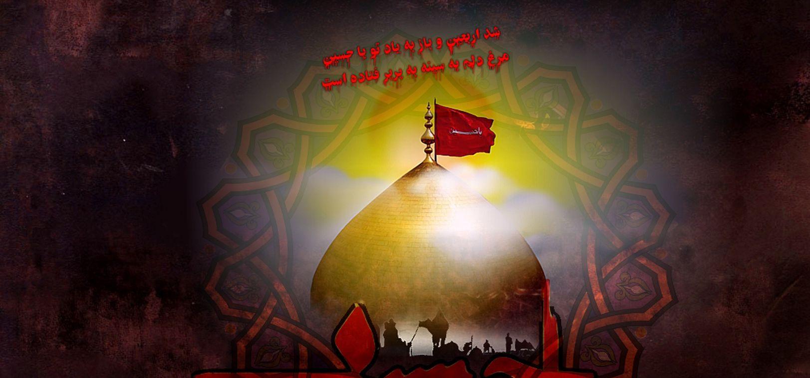 Azeri Sahar Tv | День Арбаин - сороковой день мученической смерти Хусейна г.Киев 2014 |