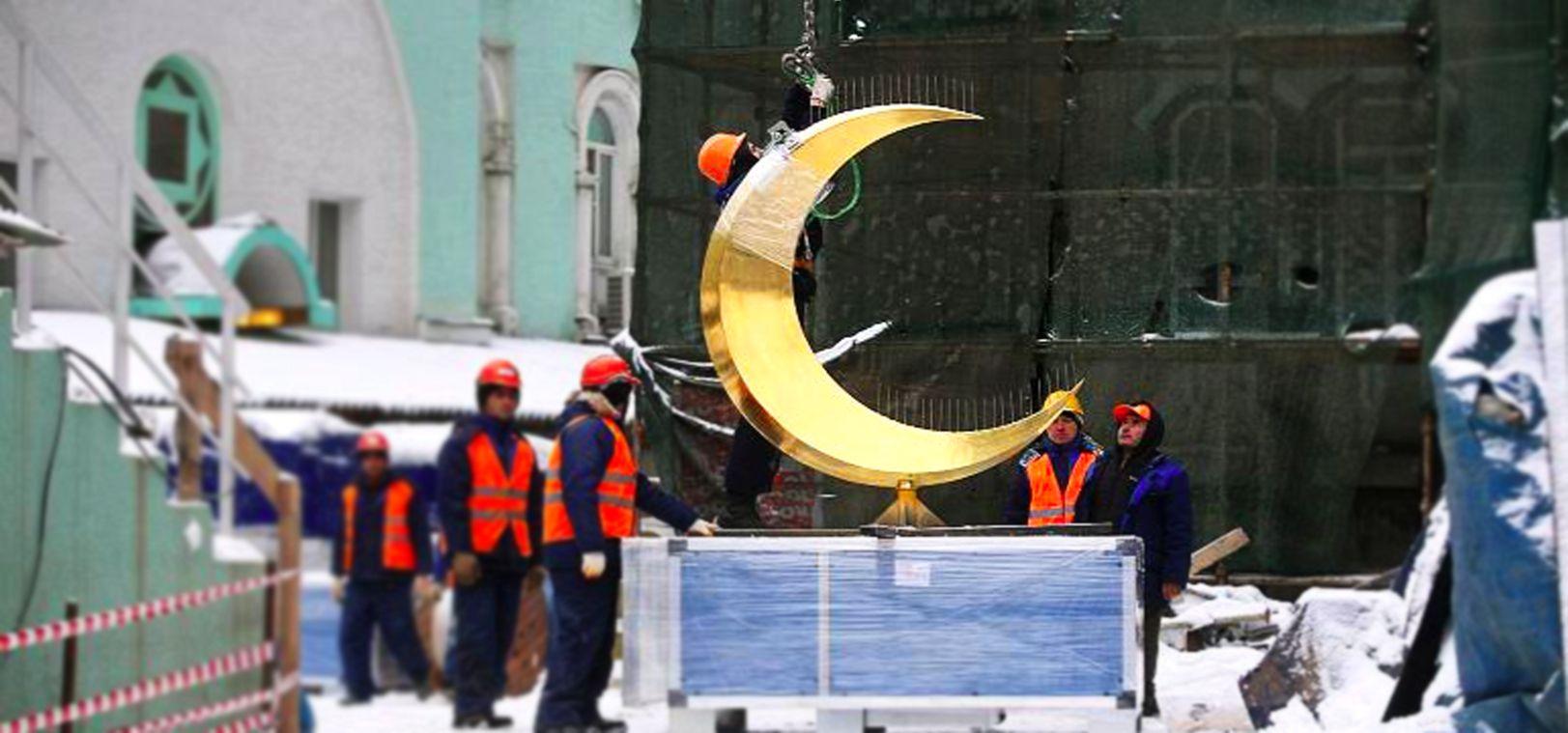 Azeri Sahar Tv | Возведение полумесяца на минарет Московской Соборной мечети |