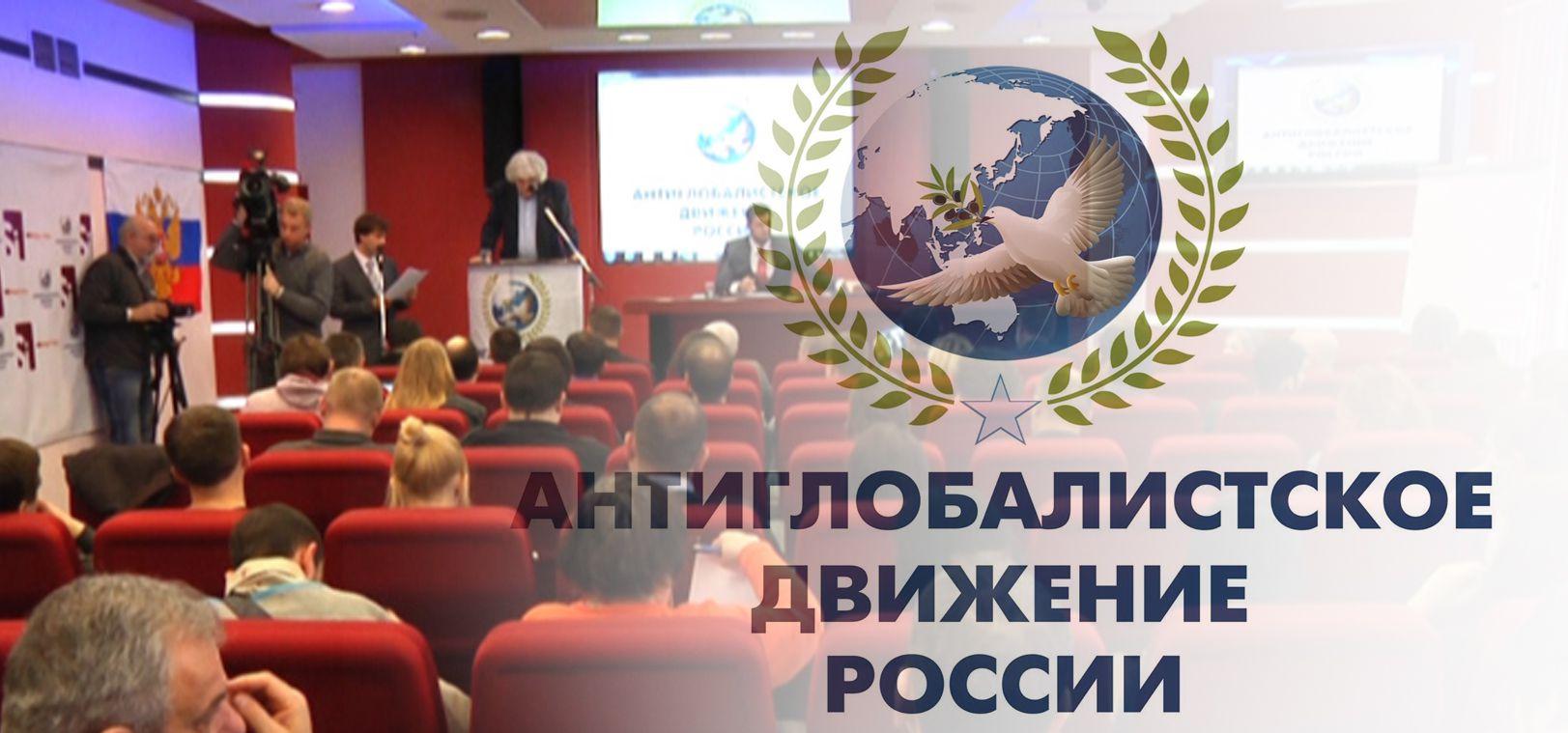 Azeri Sahar Tv | Конференция «Национальный диалог» |