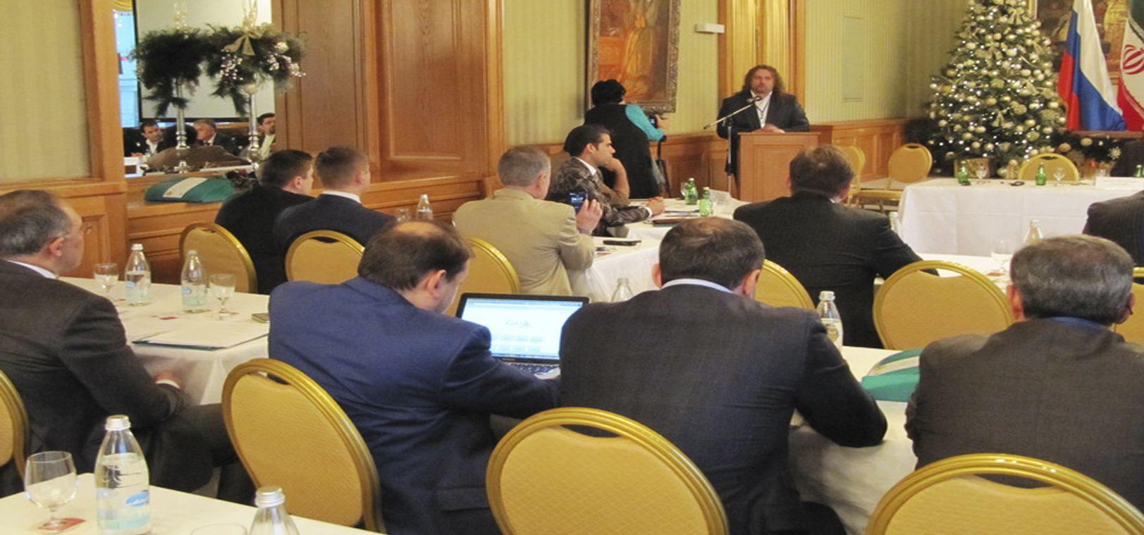 Azeri Sahar Tv | Международная Бизнес - конференция «РосИранАгроЭкспорт-2014»  |