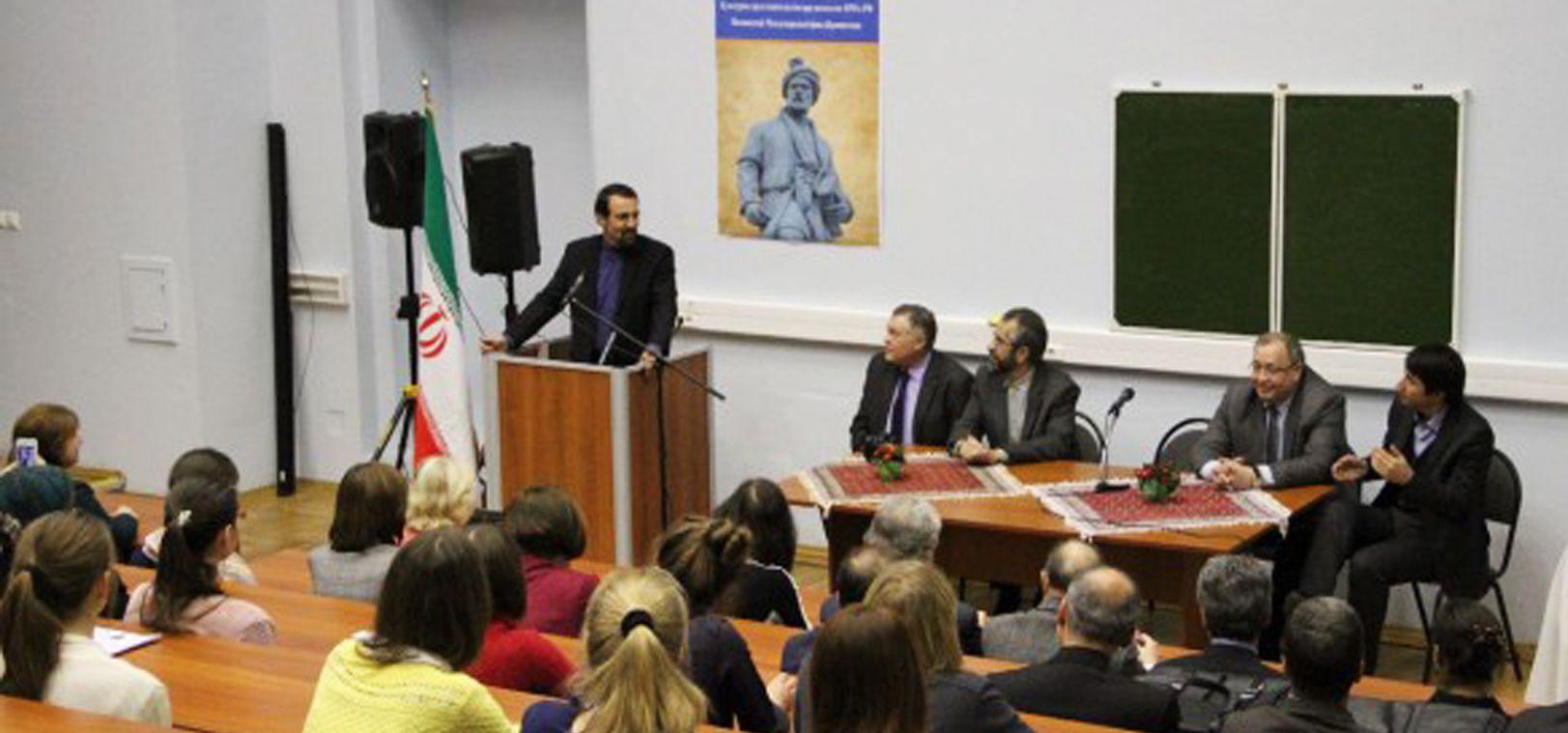 Azeri Sahar Tv | XI Всероссийской олимпиады по персидскому языку |