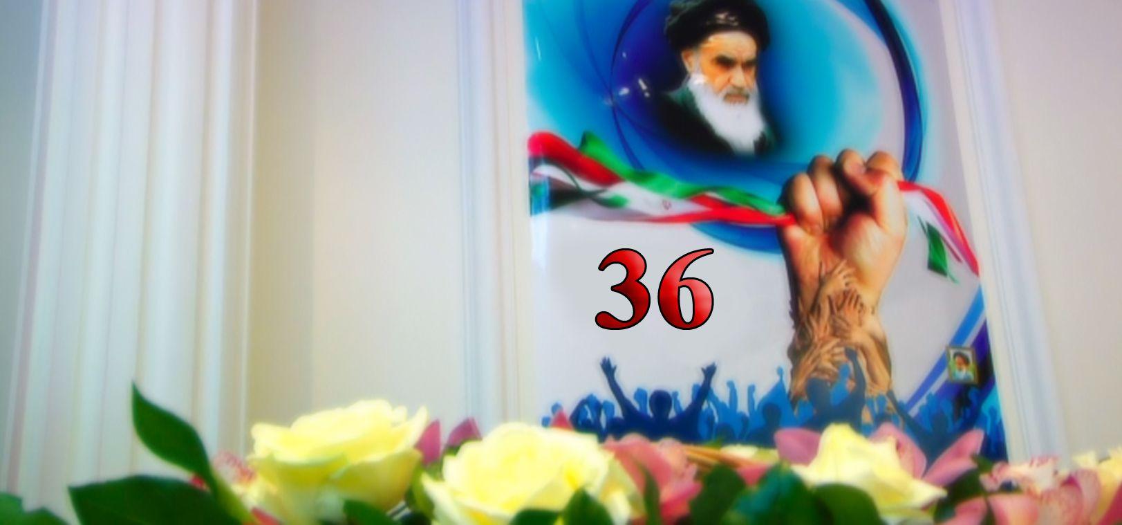 Azeri Sahar Tv | В Москве отпраздновали 36-летие Исламской Революции в Иране |