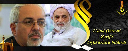 استاد حاج حسین غفاری