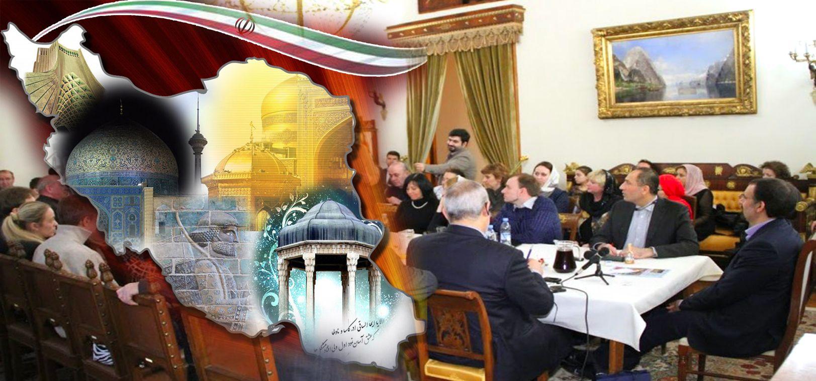 Azeri Sahar Tv | Встреча Посла Ирана в России с российскими туристами на тему «Иран глазами российских туристов» |