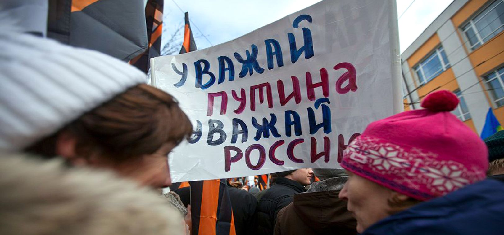 Azeri Sahar Tv | «Не забудем, не простим» — в Москве прошла акция движения «Антимайдан» |
