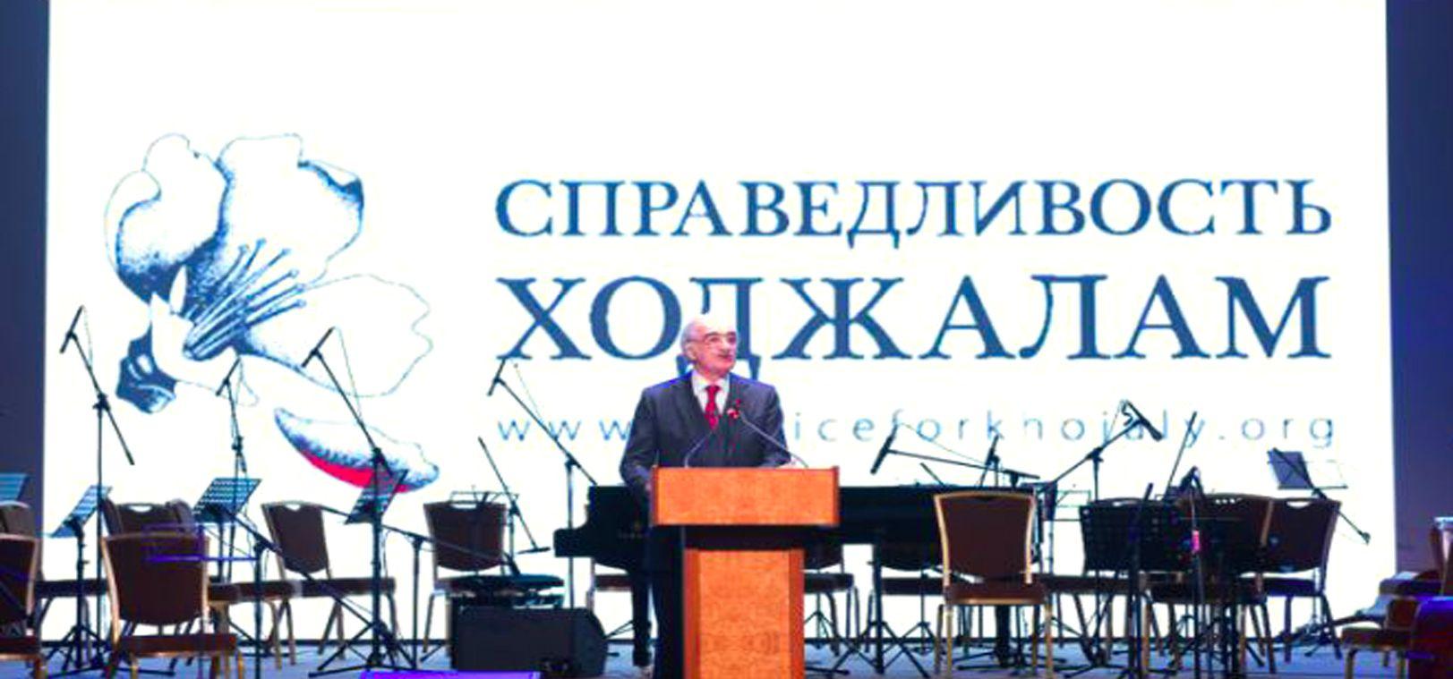 Azeri Sahar Tv |  В Москве прошел вечер памяти жертв Ходжалинского геноцида |