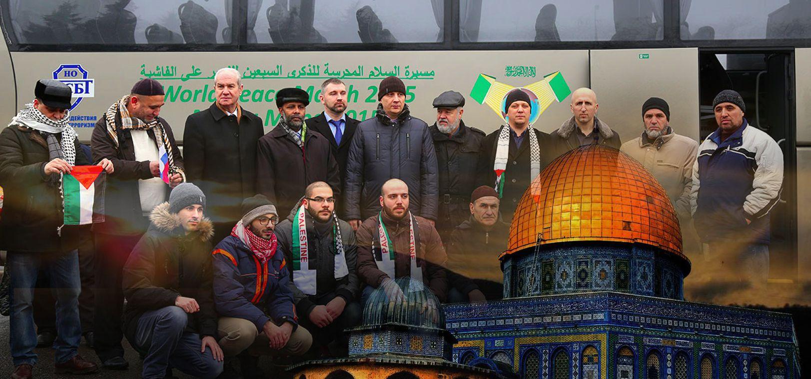 Azeri Sahar Tv | Марш Мира стартовал в Москве |