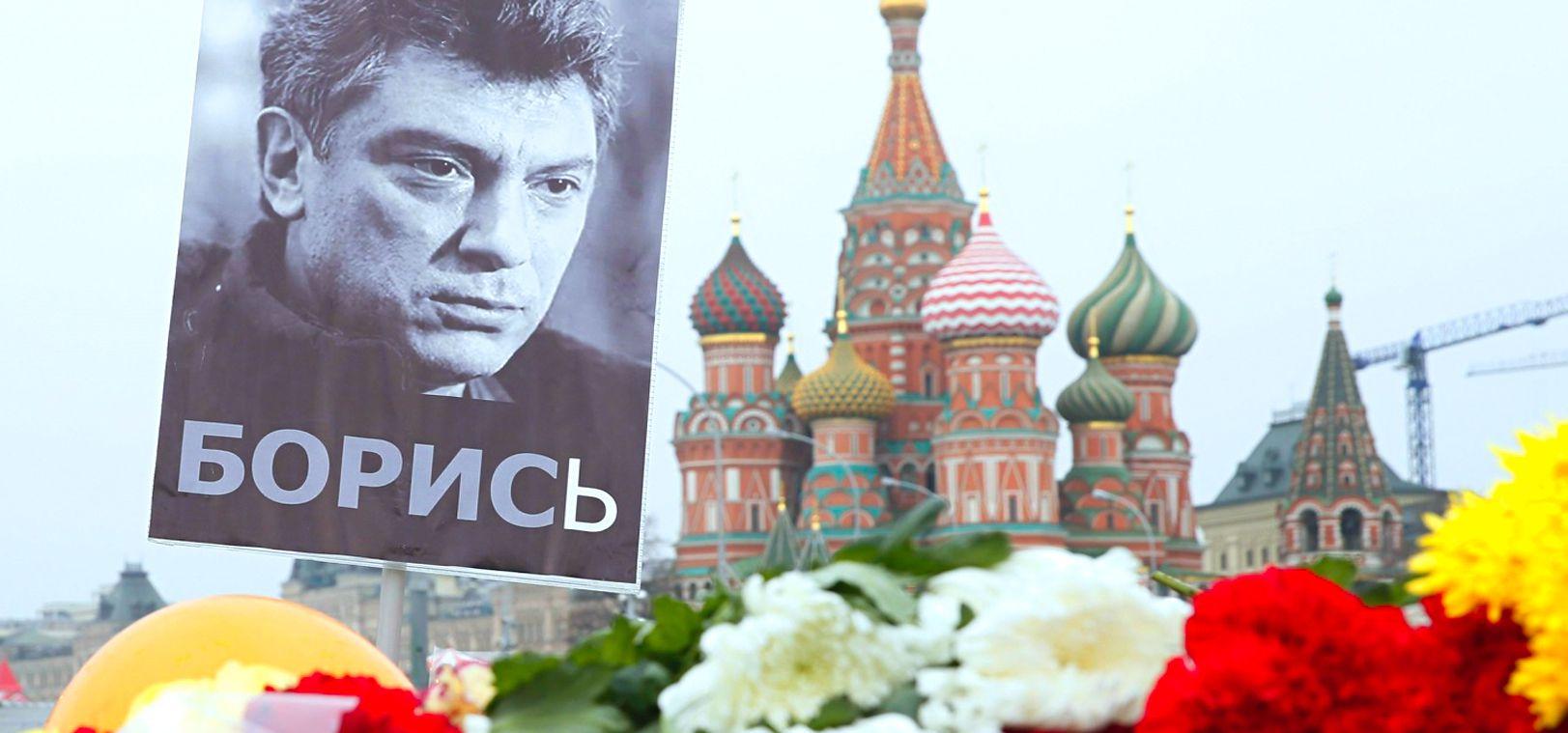 Azeri Sahar Tv | В Москве приступили к расследованию убийства Немцова |