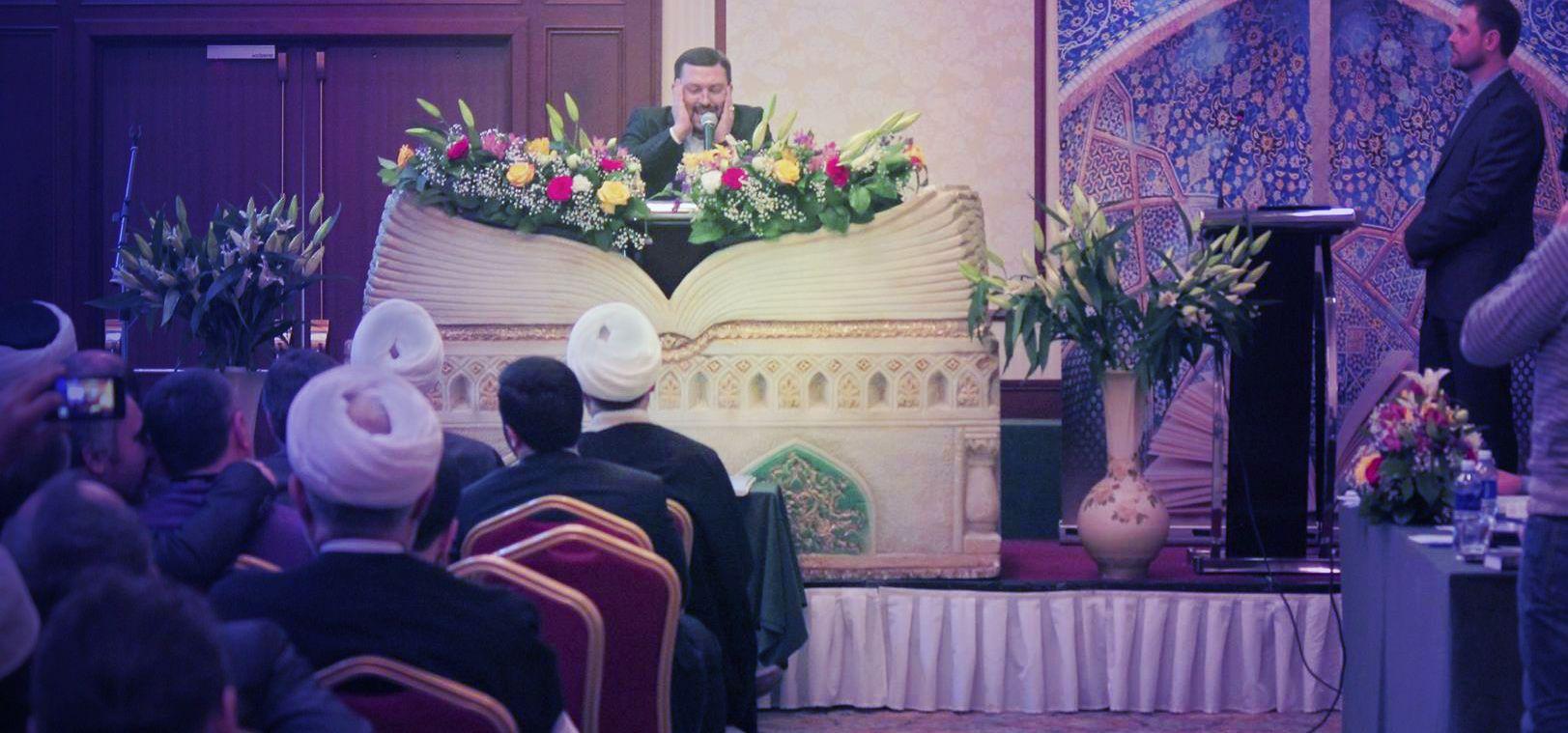 Azeri Sahar Tv | Вторые соревнования по чтению Корана и знаю его наизусть |