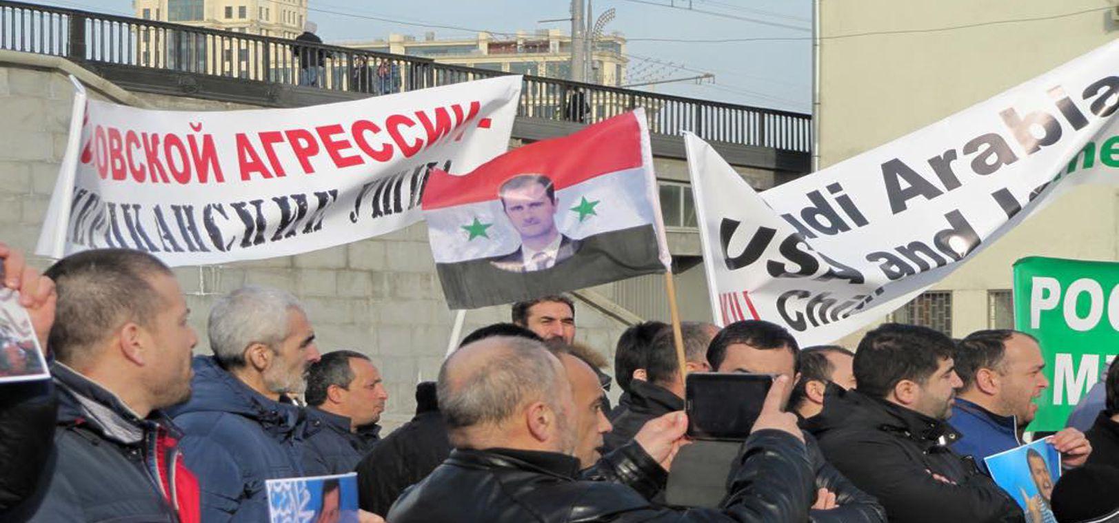 Azeri Sahar Tv | Митинг против вторжения на территорию Йемени |