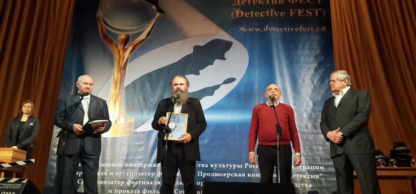 Azeri Sahar Tv | Москве прошел XVII Международный фестиваль детективных фильмов  «DetectiveFEST» |