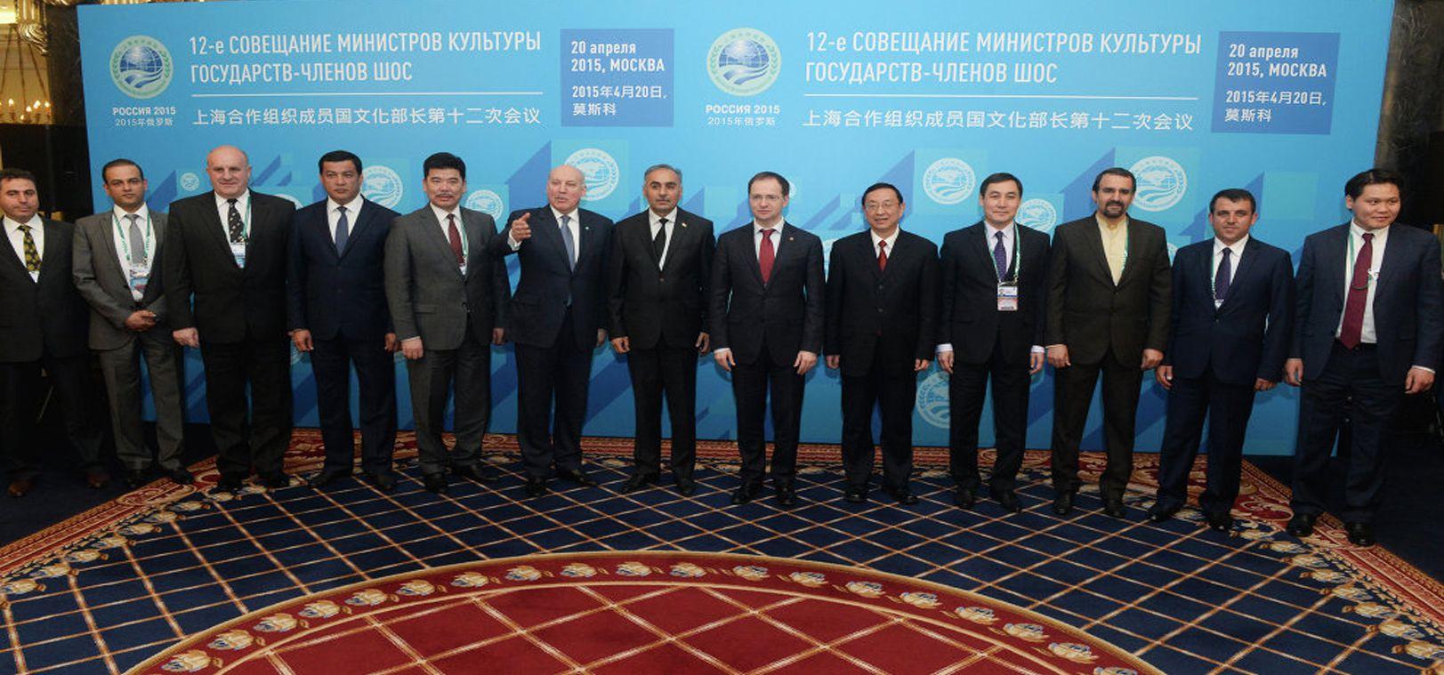 Azeri Sahar Tv | 12-е Совещание министров культуры государств — членов Шанхайской организации сотрудничества (ШОС) |