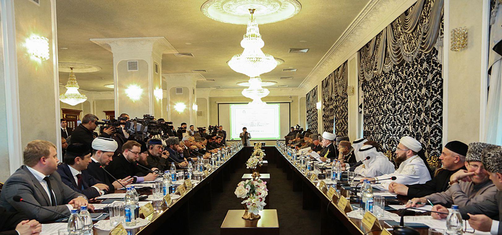 Azeri Sahar Tv | В Ингушетии прошла Международная богословская конференция |
