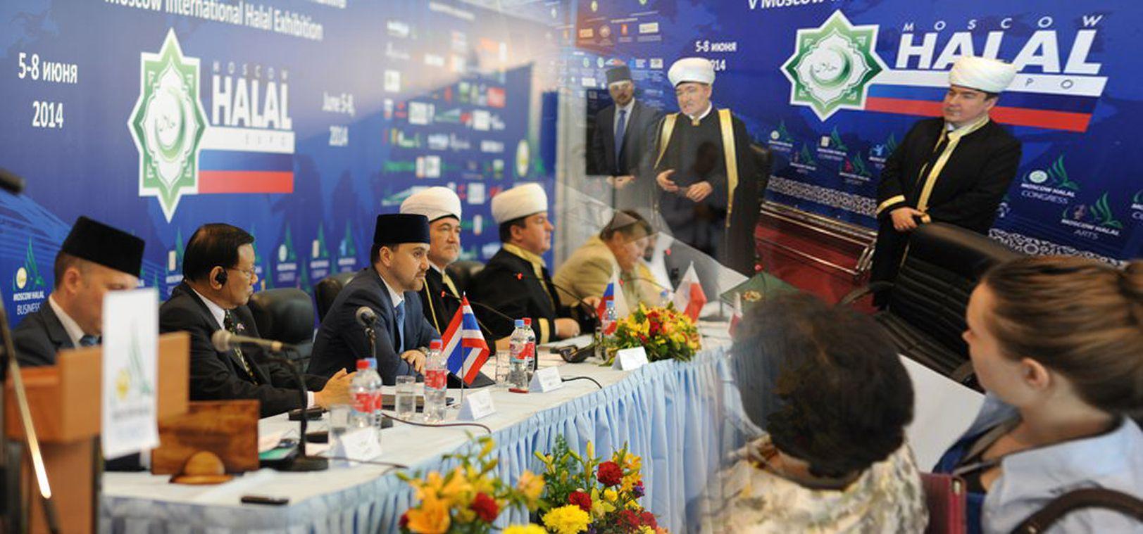 Azeri Sahar Tv | В Москве открылась международная выставка-форум Moscow Halal Expo 2015 |