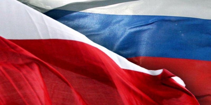 Azeri Sahar Tv | В РИСИ обсудили влияние геополитики на российско-польские отношения |