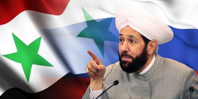 Sahar TV | Верховный муфтий Сирии: Россия защищает и суннитов, и шиитов |