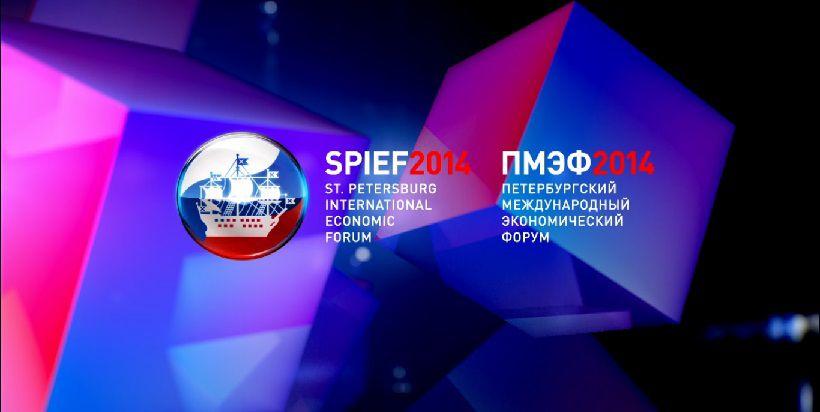 Azeri Sahar Tv | В Санкт-Петербурге открылся Международный экономический форум |