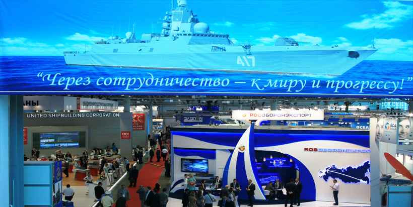 Sahar TV | В Санкт-Петербурге открывается Международный военно-морской салон |