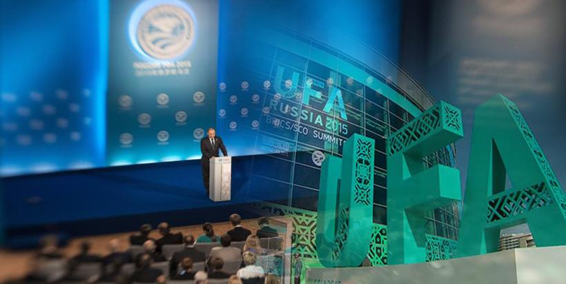 Sahar Tv | В Уфе завершил работу саммит Шанхайской организации сотрудничества |