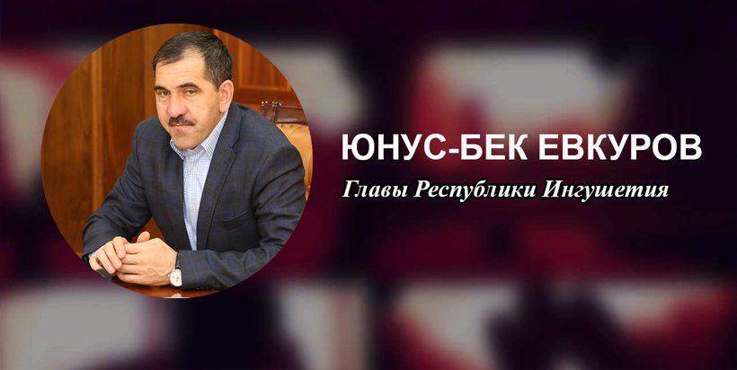 Sahar TV | Интервью главы Республики Ингушетия Юнус-Бека Евкурова Иранскому Телеканалу