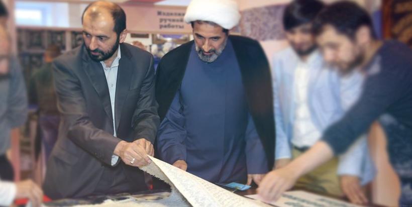 Sahar TV | В Москве открылся первый международный фестиваль Священного Корана |