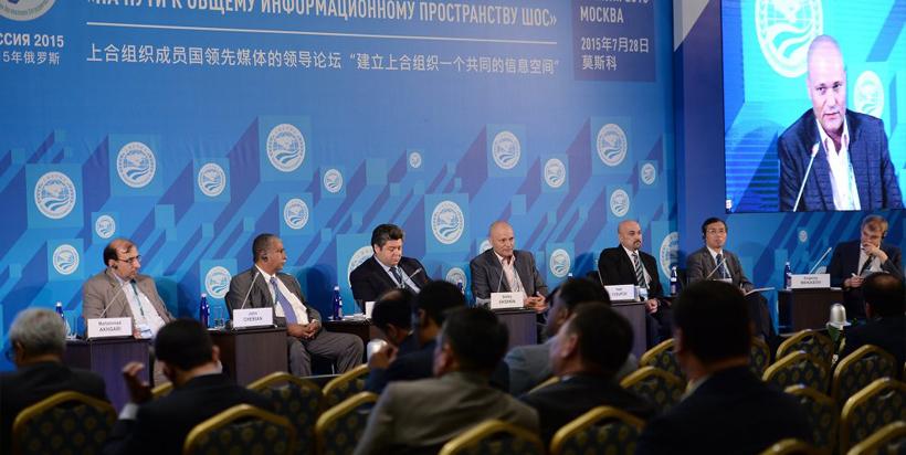 Sahar TV |Москве состоялся форум руководителей ведущих СМИ государств-членов ШОС «На пути к общему информационному пространству ШОС»|
