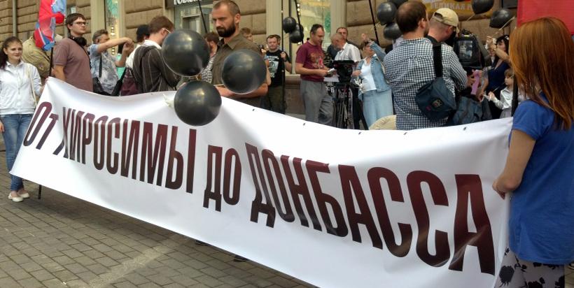 Sahar TV | «От Хиросимы — до Донбасса!»: в Москве выступили против кровавого марша США |