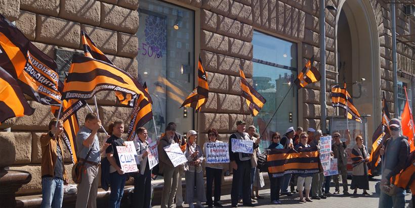 Sahar TV | У посольства США в Москве прошла акция