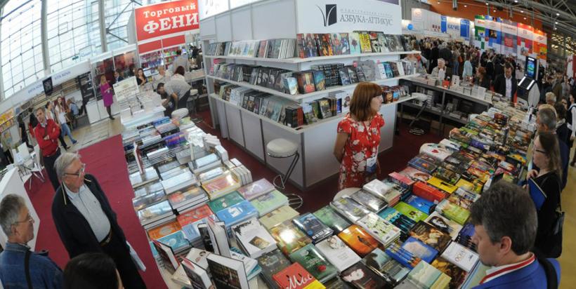 Sahar TV | Иран принял участие в открытии Московской международной книжной выставки-ярмарки 2015 |
