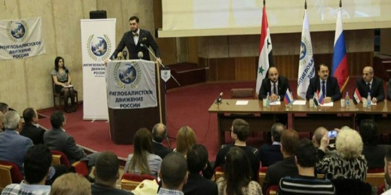 Sahar TV | Конференция солидарности с народом Сирии |