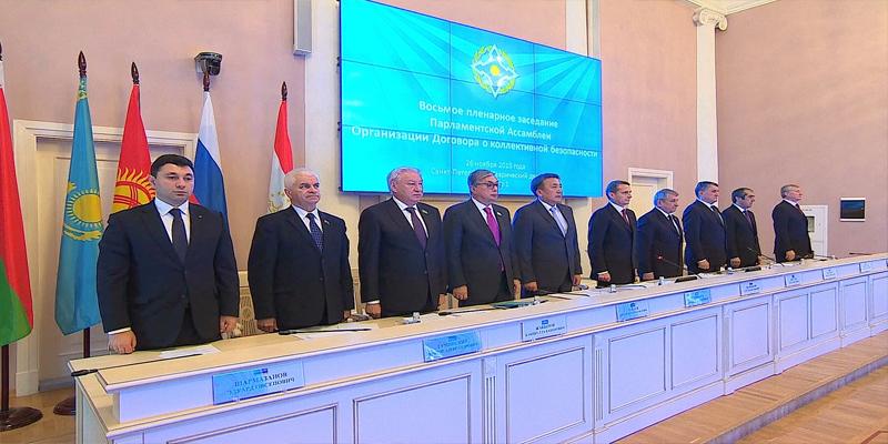 Sahar TV | В Петербурге прошло заседание Совета Парламентской Ассамблеи ОДКБ |