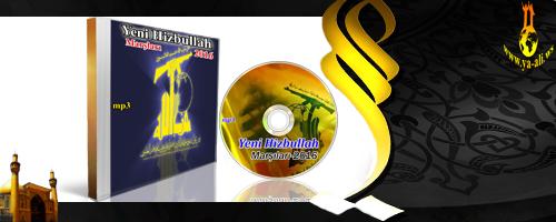Yeni Hizbullah marşları-2016 ci il