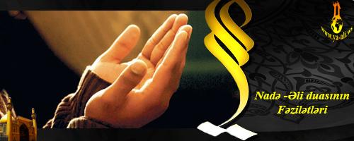 Nadə -Əli duası