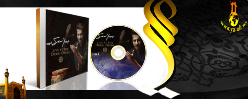 Sami Yusuf - Live at the Dubai Opera
