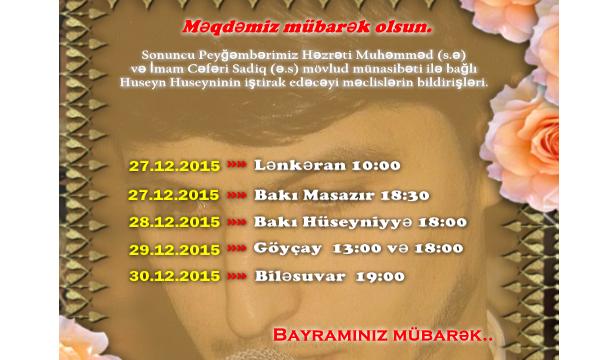 Hz.Muhəmməd (s.ə) və imam Cəfəri Sadiq (ə.s)mövlud məclisləri.2015